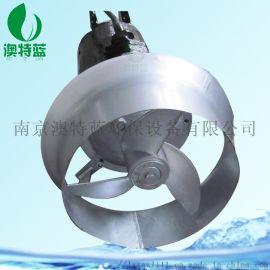 潜水搅拌机QJB1.5不锈钢价格