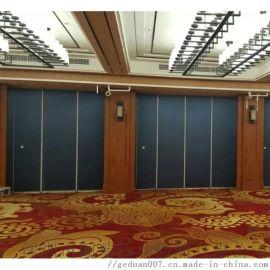 厂家直销酒店专用推拉折叠门屏风