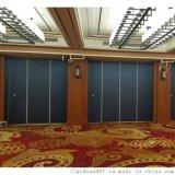 廠家直銷酒店專用推拉摺疊門屏風