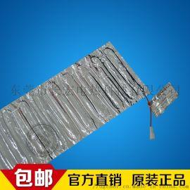 智能取餐柜保温发热片|铝箔电热片|碳纤维发热片