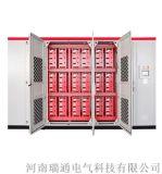 河南鄭州高壓無功補償 HSVG型高壓靜止無功發生裝置