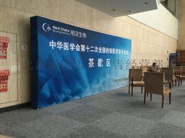 年会活动背景展架 广告展板 拉网背景墙 便携式