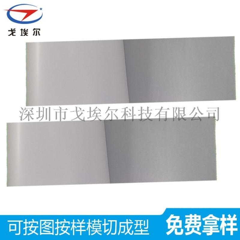 國產矽膠泡棉 阻燃矽膠泡棉 外殼專用矽膠泡棉