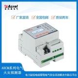 ARCM300-Z-2G(40mA)智慧用電的電錶