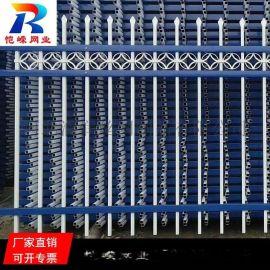 工厂小区锌钢栅栏安装视频