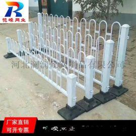 城市道路隔离栏 锌钢道路栏杆 大量现货