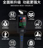 道閘車牌識別一體機小區停車場收費系統