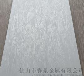 蜂窝板 铝蜂窝板 辊涂蜂窝板