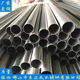 佛山 201不锈钢圆管厂家 不锈钢8k面管