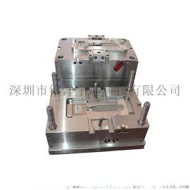 深圳塑胶模具定制塑胶模具注塑加工制作