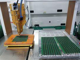 PCBA加工环氧树脂灌封胶点胶_佩特科技