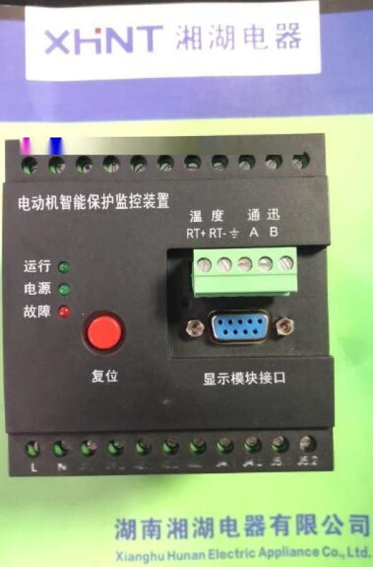 湘湖牌WSS-461双金属温度计径向型防腐温湿度控制器大图