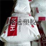 聚乙烯 HDPE HD7000F 泰国PTT