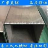 湛江304不锈钢制品方管,光面不锈钢制品方管现货