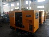柴油发电机120kw  潍柴系列4缸水冷