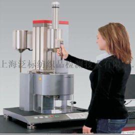 熔融指数测试仪/熔喷布熔融指数测定仪
