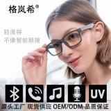 K1智能蓝牙眼镜接听电话听音乐可更换镜片眼镜