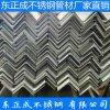 河南不锈钢角钢照片,拉丝201不锈钢角钢规格表