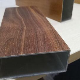 建材装饰铝方通,木纹型材铝方通