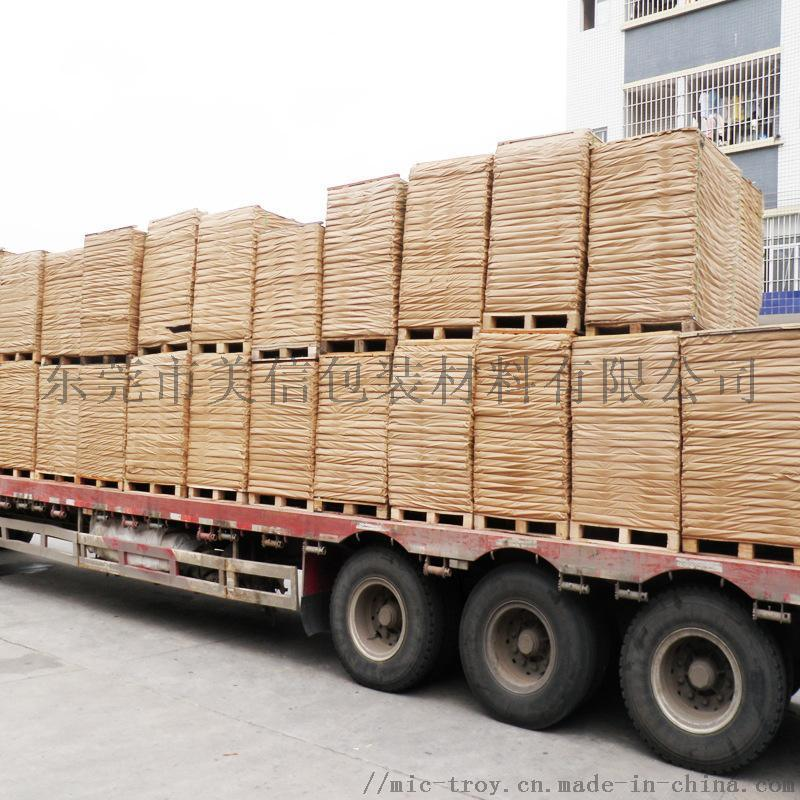 厂家供应黑卡纸 250g全木浆环保黑卡