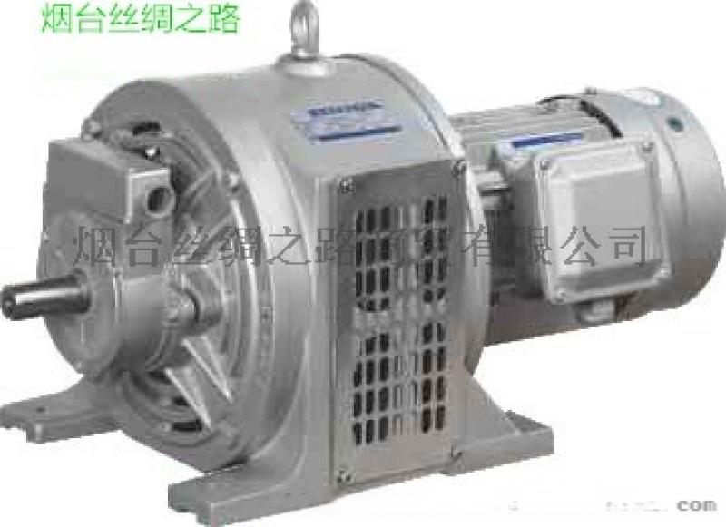羅茨風機、冷卻塔專用電機、中央空調專用電機等