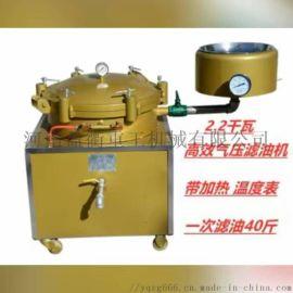 榨油房  气压滤油机菜籽花生滤油机盈衢重工