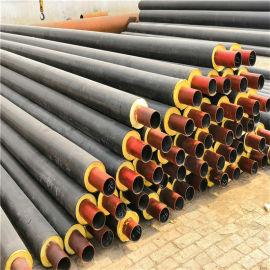 南京 鑫龙日升 高密度聚乙烯聚氨酯发泡保温钢管DN125/133聚氨酯保温管