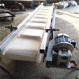 1米寬雙槽鋼沙子傳送用輸送機 鋼絲繩升降防滑皮帶機