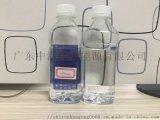 脫芳烴d40溶劑油廠家環保快乾清洗工業金屬衣服油污