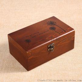 实木家用长方形针线盒 缝纫针线整理盒