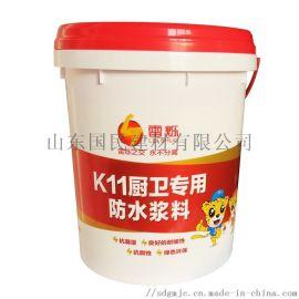 雷烁K11厨卫专用防水浆料防水涂料