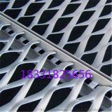 专业生产氟碳喷漆幕墙铝板网 铝拉网装饰