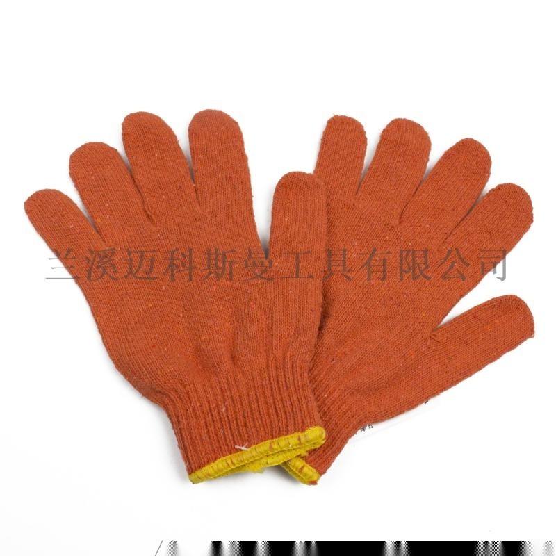 10针电脑机橘色棉纱手套(600G/打)
