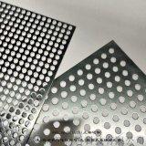 3mm厚冲孔铝板/圆孔穿孔铝板/多孔网板厂家