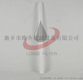CLX-100滤油机滤芯 厂家直销