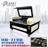 汉马激光服装皮革CO2激光切割机十大激光切割机品牌