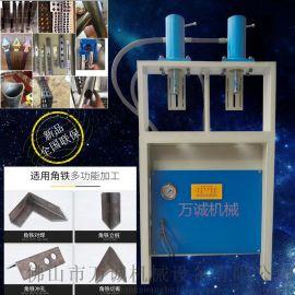 万诚不锈钢方管液压冲孔机防盗网护栏楼梯扶手高速打孔
