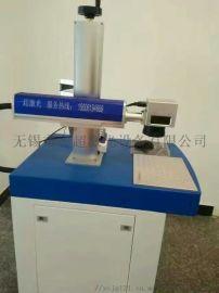 金属激光刻字机 二氧化碳打标机五金配件激光打标机