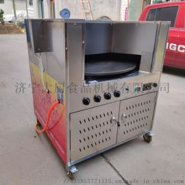 大厨烤牌旋转烧饼机 全自动商用烧饼机