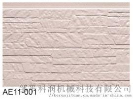 内蒙古新疆金属雕花板 活动房外墙板PU聚氨酯板