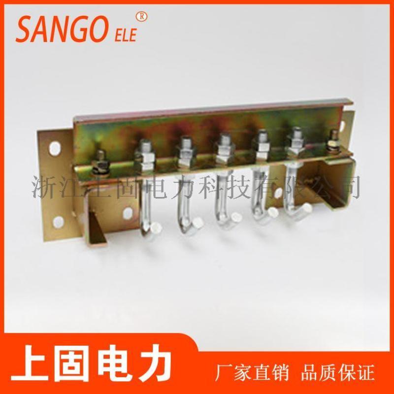 厂家直销 HD-04 单芯型托挂器