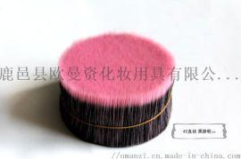 pbt丝无菌多色化妆刷丝纤维丝尼龙毛牙刷丝睫毛丝