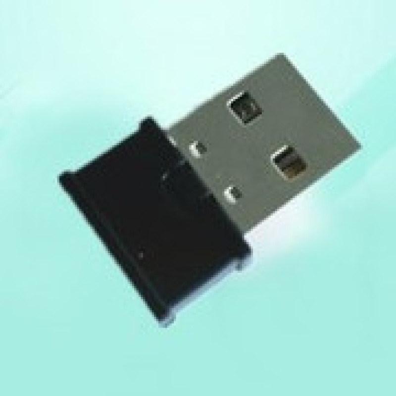 藍牙適配器,broadcom BCM20705