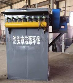 兰州DMC160袋仓顶布袋脉冲除尘器卸灰阀供应厂家