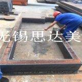 Q345C特厚钢板零割,钢板切割,厚板加工