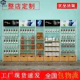 手機數碼店展示櫃廠家 手機配件店展示架 母嬰店貨架