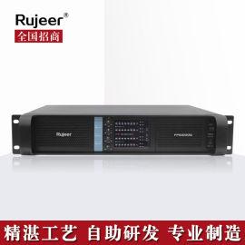 Rujeer 1300W四通道后级功率放大器