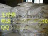 木质素磺酸钠武汉哪里有卖