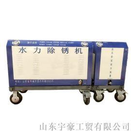 油罐专用水切割机 水力除锈机 供应便携式化工水刀
