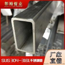 护栏工程用40*80*2.8不锈钢扁管